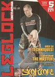 LEGLOCK ENCYCLOPEDIA 5 DVD SET WITH GOKOR CHIVICHYAN