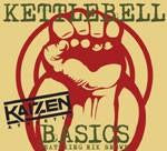 KETTLLEBELL BASICS DVD WITH RIK BROWN