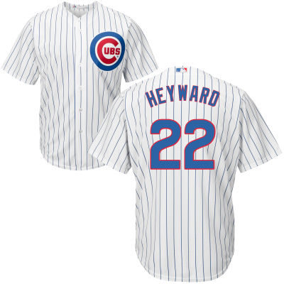 Men's Chicago Cubs Jason Heyward Majestic Home White Cool Base Player Jersey