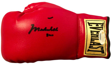 Muhammad Ali autographed vintage Celebrity Outreach everlast Boxing glove with inscription