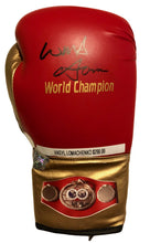 Vasyl Lomachenko Full Autographed Custom Red Boxing Glove in Black Signature