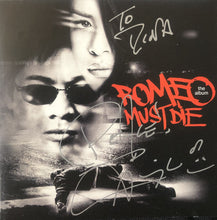 AALIYAH Haughton Authentic RARE Autograph CD cover Signed Romeo Must Die Soundtrack