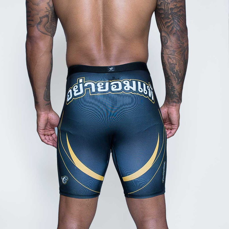 CONTENDERS MUAY TIGER BRIEF
