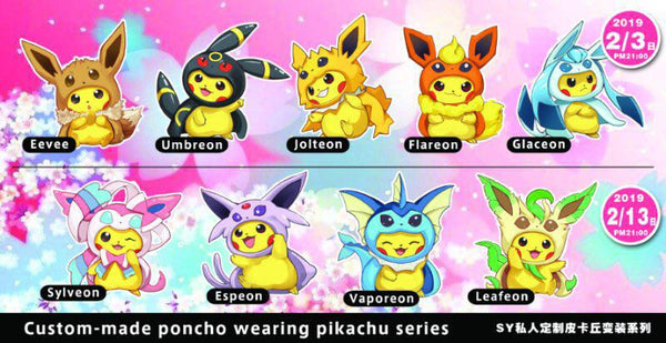 Poncho Cosplay Pikachu Mini Figure Private Series - DS Studio (PREORDER)