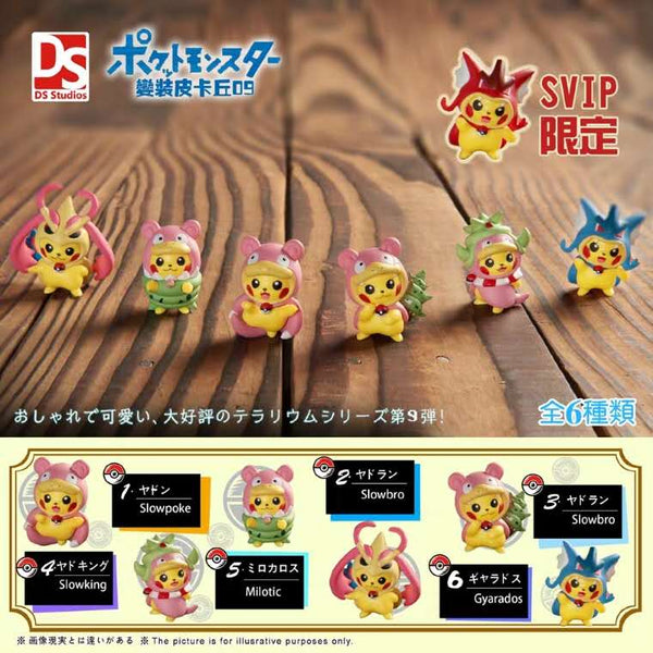 Poncho Cosplay Pikachu Mini Figure Series 9 - DS Studio (PREORDER)