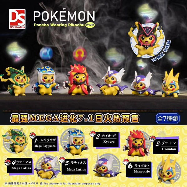 Poncho Cosplay Pikachu Mini Figure Series 13 - DS Studio (PREORDER)