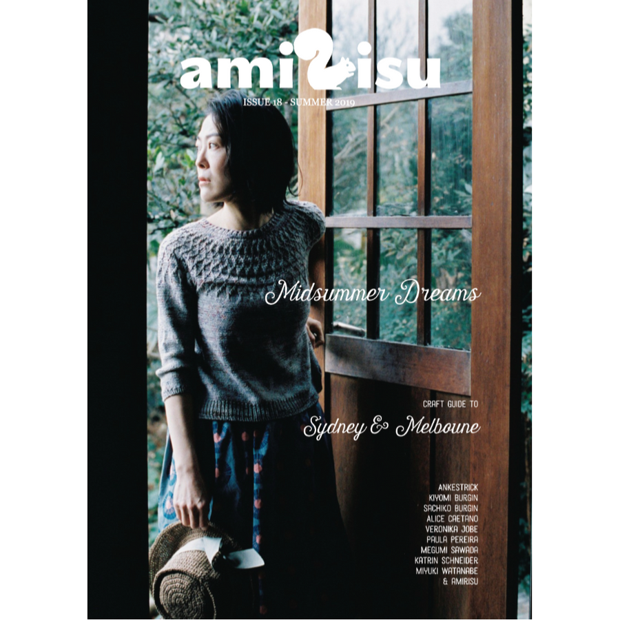 Amirisu Issue No. 18