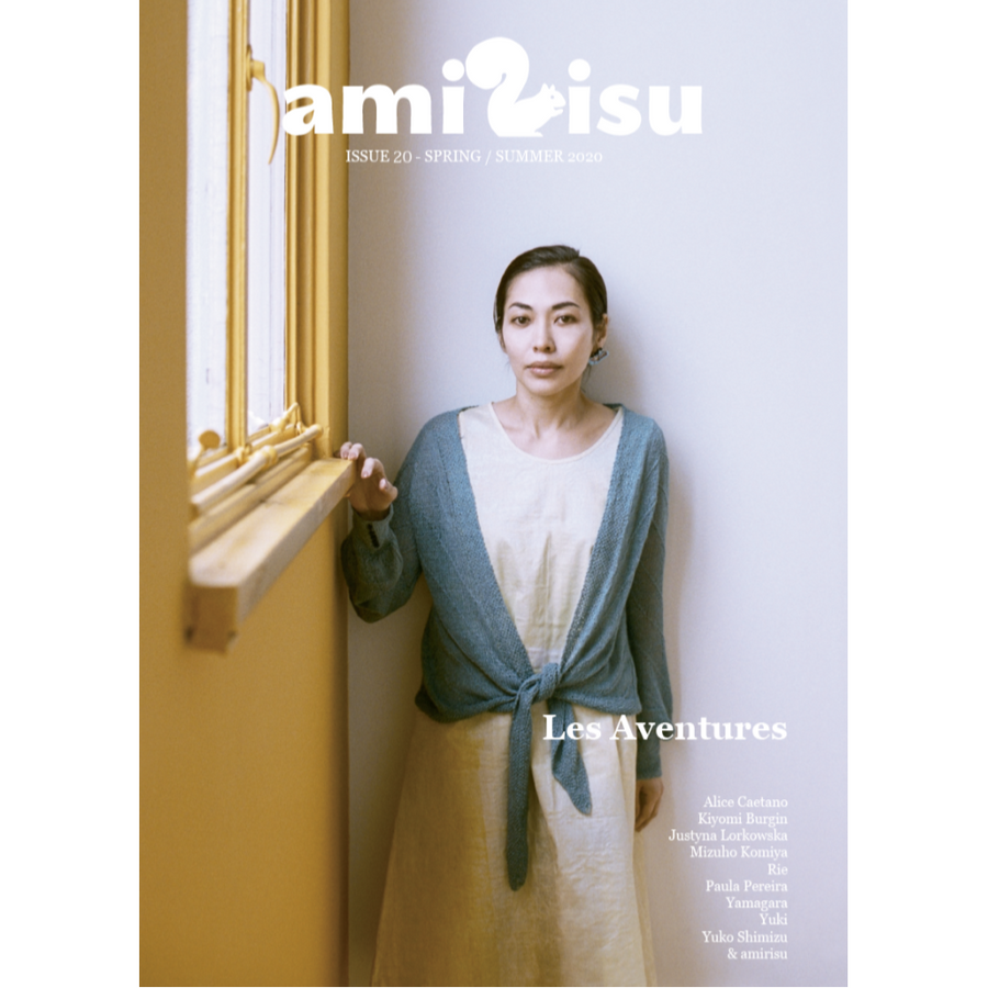 Amirisu Issue No. 20