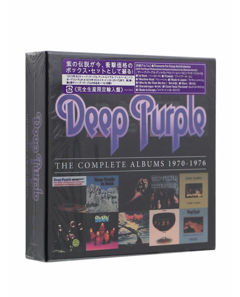 Deep Purple - Complete  1970-1976 Box Set Collection Free Shipping - Kool Cat Records T Shirts N More