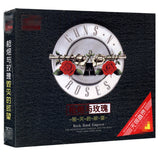 KSOAQP~new CD seal: Guns and Roses Featured Car 3CD Hardcover Songs disc drop shipping - Kool Cat Records T Shirts N More
