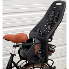 Yepp Maxi - Rear Rack Seat - Bunch Bikes (Black)
