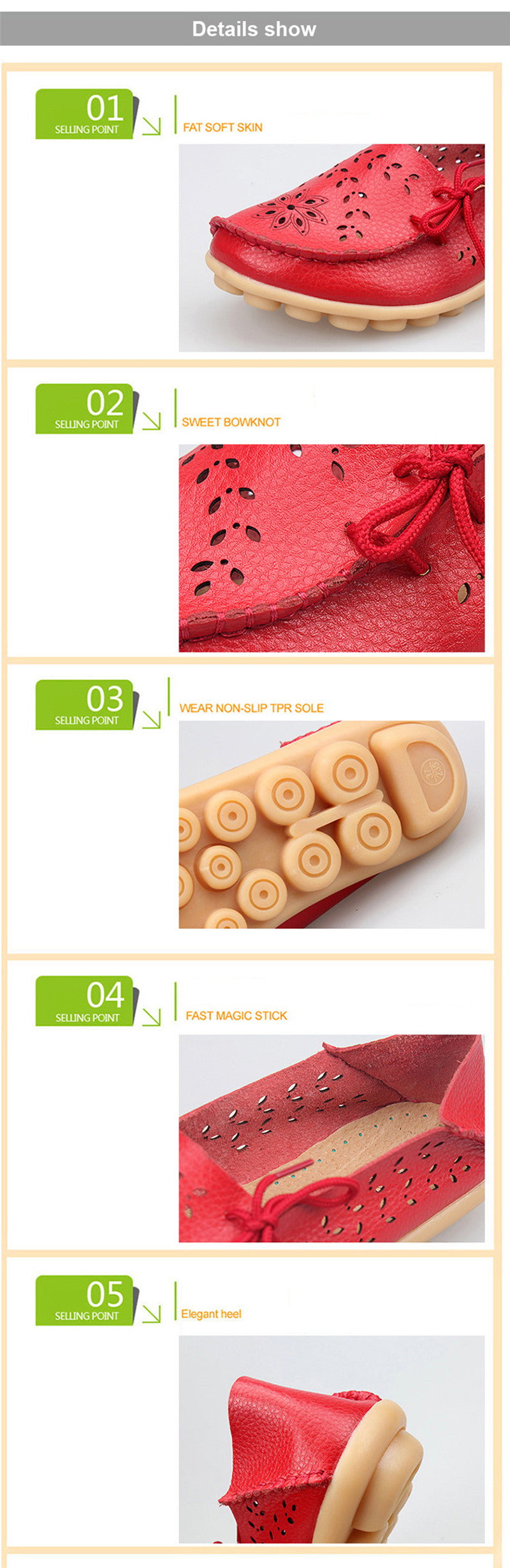 best features of the comfortable rubber sole nodule shoe with the flower leaf imprint pattern