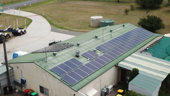 Booral NSW - Bakery - 25kw