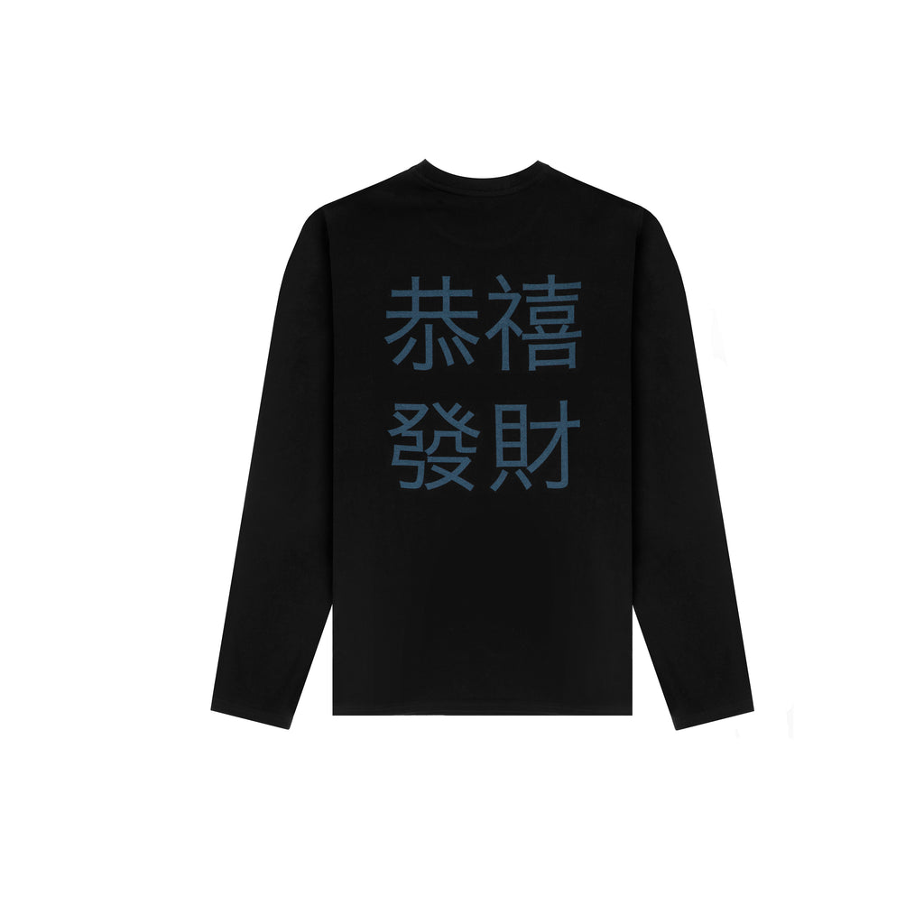 Black Chinese Print T-Shirt
