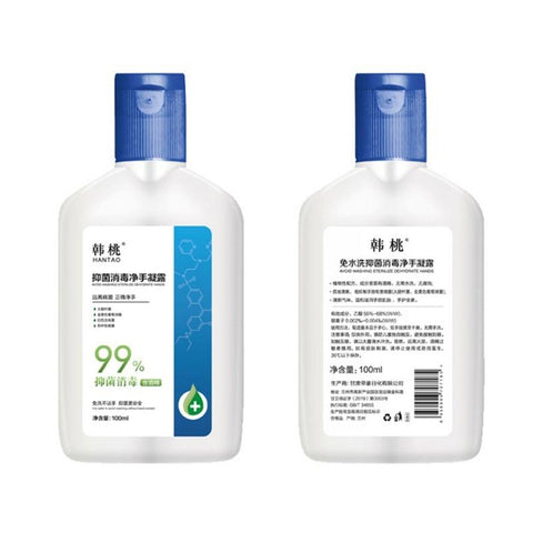 products/100ml-Disposable-Household-Hand-Sanitizer-Gel-Disposable-Hands-Free-Water-Portable-High-efficiency-Disinfection-Hand-Sanitizer_b6d2c6e4-8c68-40d8-8bc7-e44ee7ab237d.jpg