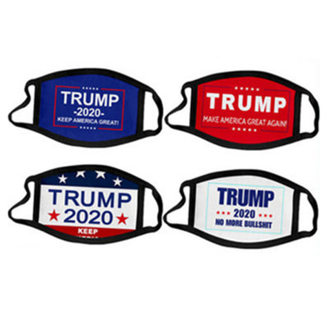 products/trump-mask-main.jpg