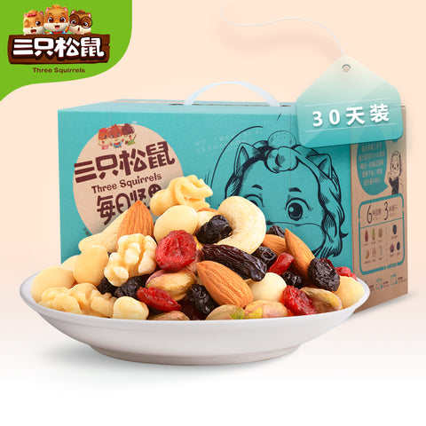 Three Squirrels 30 Days Daily Mixed Nuts 三只松鼠 每日坚果 30天装 750g