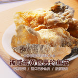 Three Squirrels Salted Egg Yolk Fish Skin Crunchy Crisps 三只松鼠 咸蛋黄鱼皮脆 48g