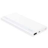 Huawei CP11QM 18W 10000mAh Power Bank White