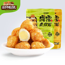 Three Squirrels Spiced Fried Quail Eggs 三只松鼠 五香炸鹌鹑蛋 158g