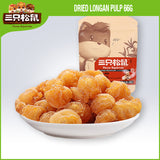 Three Squirrels Dried Longan Pulp 三只松鼠 桂圆肉 66g