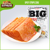 Three Squirrels Spicy Strips 三只松鼠 BIG大辣片 香辣味 230g