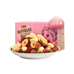 Three Squirrels 30 Days Daily Mixed Nuts 750g