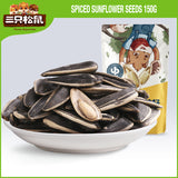 Three Squirrels Sunflower Seeds Spiced 三只松鼠 五香葵花籽 150g