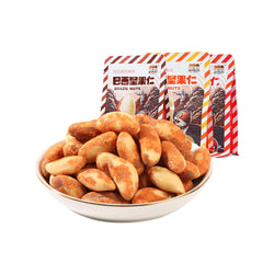 Three Squirrels Brazil Nuts Coconut Milk Flavor 60g