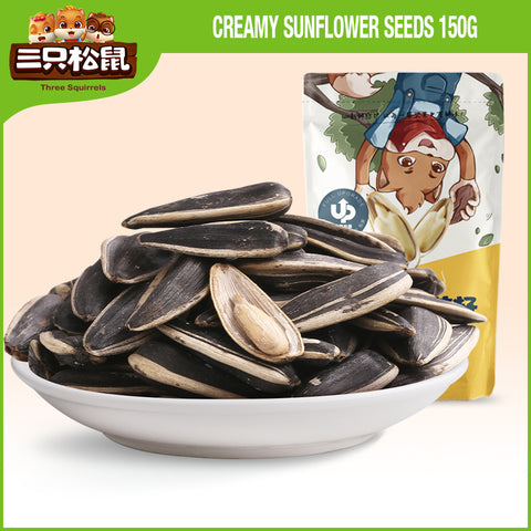 Three Squirrels Sunflower Seeds Creamy 三只松鼠 奶油葵花籽 150g