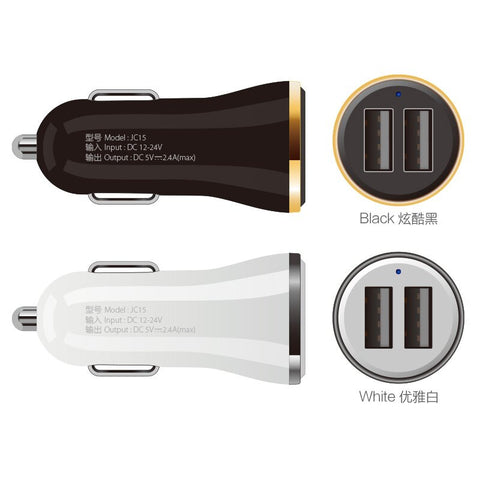 JOWAY 2 Port USB Output Car Charger For Iphone, Samsung mobile phones & tablets