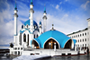 20 of the Most Beautiful Mosques in the World