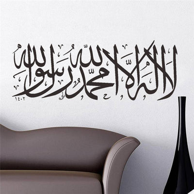 Shahada, wall art muslim dress - OVEILA