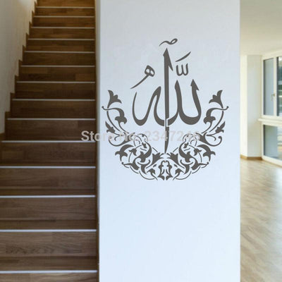 Allah, wall art muslim dress - OVEILA