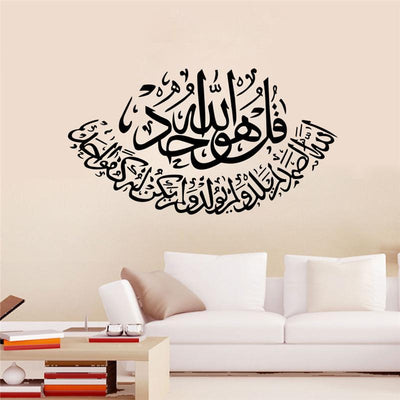 Al-Ikhlas, wall art muslim dress - OVEILA