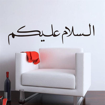 Asalamu Alaikum, wall art muslim dress - OVEILA