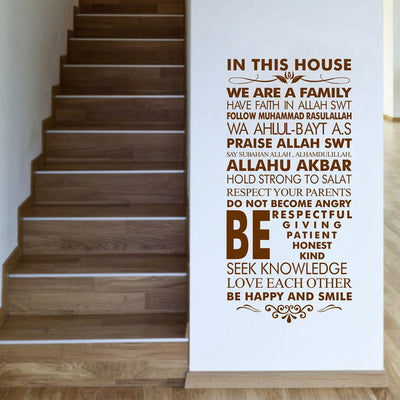 House Rules, wall art muslim dress - OVEILA