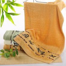 Classy Luxurious Thick Absorbent Bamboo Bath Towels