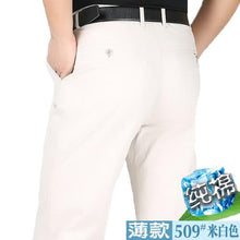 Men's Business Casual High Quality Straight Leg Pants - Classy Stores Online