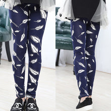 Falling Leaves Girls Leggings