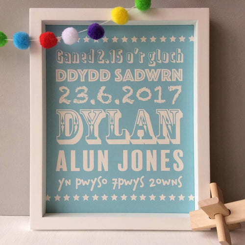 Welsh Personalised New Baby Boy Print