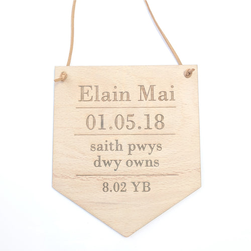 Welsh Personalised New Baby Banner