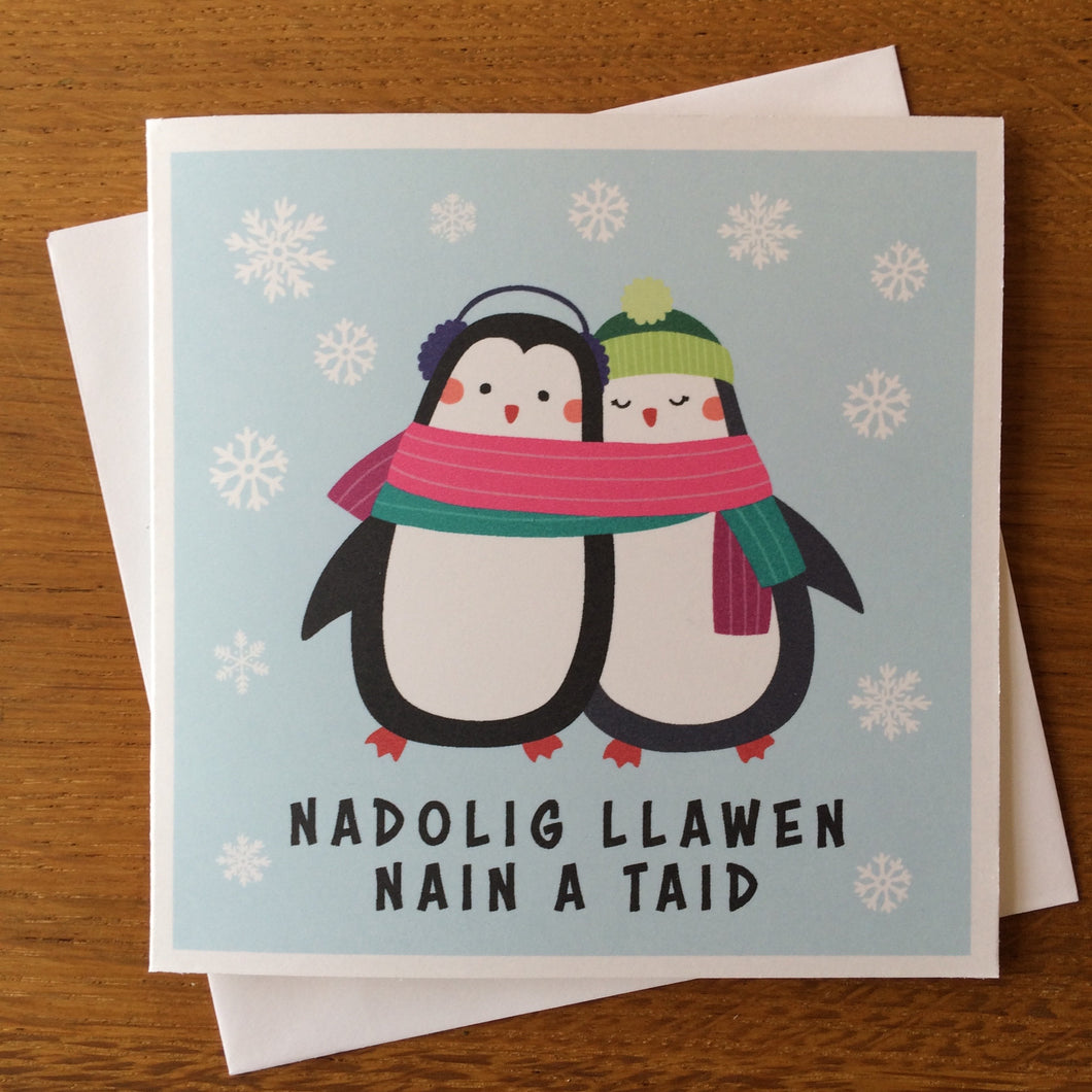 Nain a Taid Christmas Card