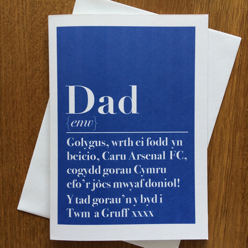 Welsh Personalised Father's Day Card
