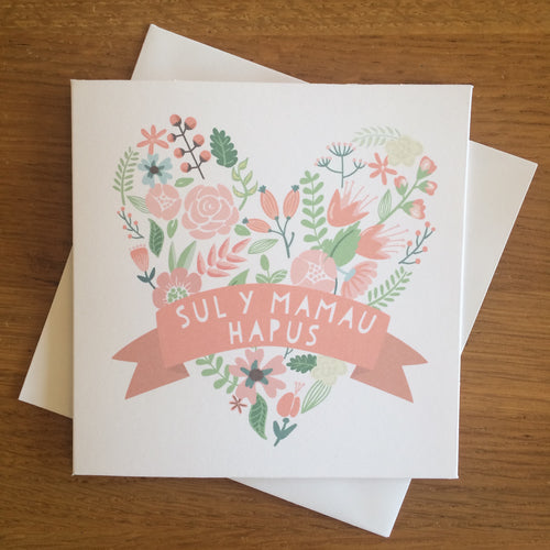 Welsh Happy Mother's Day Card