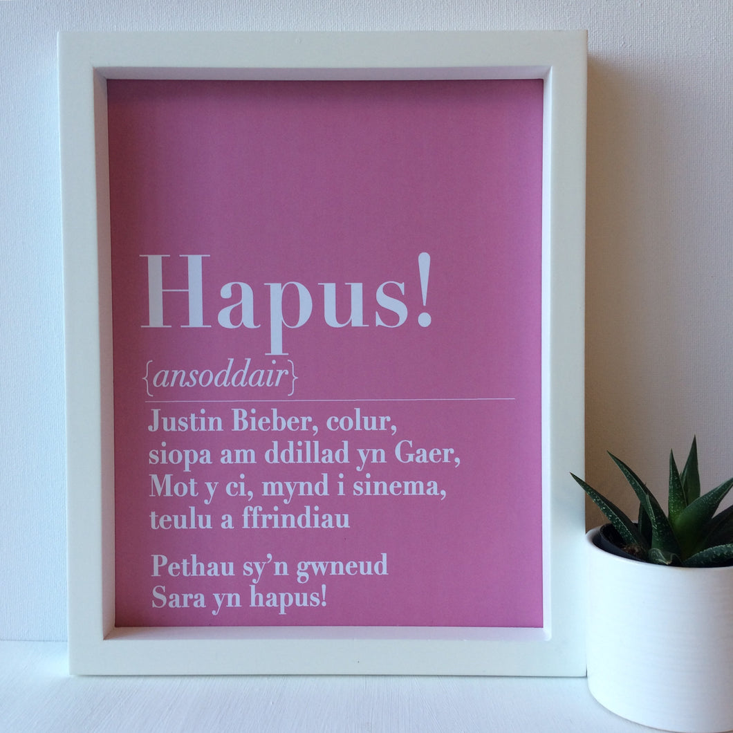 Coloured Personalised 'Hapus' Print