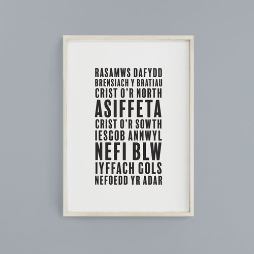 Welsh Exclamations Print