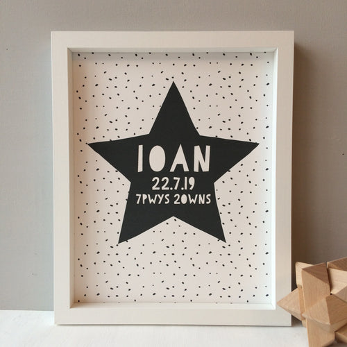 Personalised Star Print