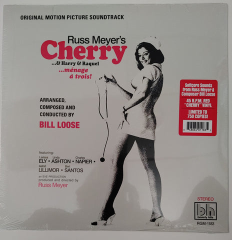 "Bill Loose - ""Cherry"" Motion Picture Soundtrack - Red Cherry LP"