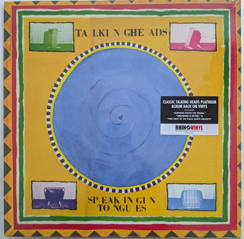 Talking Heads - Speaking In Tongues LP